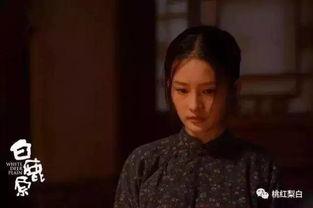 ...图后,她将一泡尿尿在了鹿子霖脸上.-白鹿原 里的田小娥睡过四个...