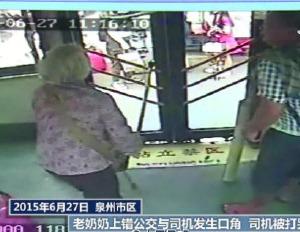 老太太用拐杖砸门-老太想下公交被拒用拐杖暴打司机 司机被打哭