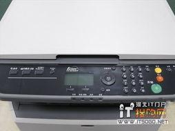 一体机 石家庄京瓷FS 1024MFP售2160