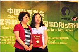 好好日大奶网-为期三天的中国营养科学大会在5月17日傍晚圆满落下帷幕,连续几日...