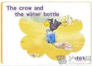晚安宝贝十分钟小故事.乌鸦喝水