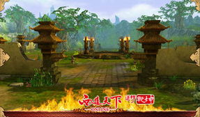 ...一 活动快报 龙腾世界 5617游戏主题站 官方网站合作专区 -西游天下 ...