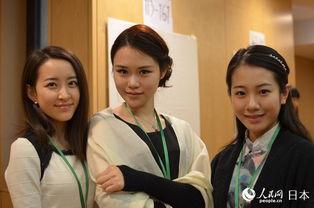 全亚洲最大色情网日本-长大成人 2015年中日友好成人仪式上的青年身影