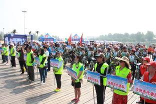 2017漯河第四届中原骑游节暨第五届环沙澧河自行车公开赛开幕