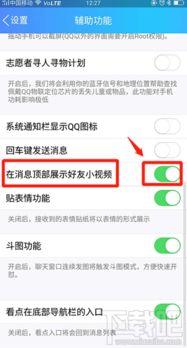 魅蓝note手机QQ/微信不能拍照怎么办