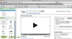 免费的用户界面设计工具 工具包和资源