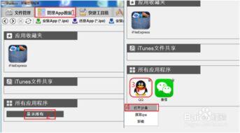 手机QQ怎么删除聊天消息