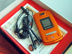 ...dafone 804SS Vodafone 804SS PCPOP.COM