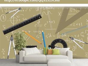 ...风格电视背景墙圆规方程式直尺