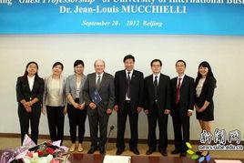 法国著名经济学家J.L MUCCHIELLI受聘我校客座教授