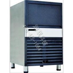 上海STZB 40商用制冰机冷冻水果柜