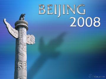 北京防霾攻略,北京如何防雾霾?