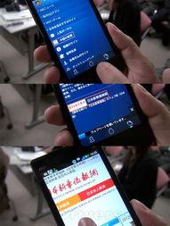 日文版手机QQ试玩-腾讯QQ登陆日本