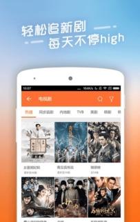 七色快播app下载 七色快播官网下载v1.0 96u手机应用