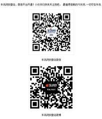 肥市包河工业区长春街18号北京现代安徽伟合4S店   咨询QQ群:...
