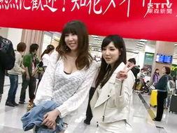 ...梅莎、藤岛唯受台湾业者邀请,来台替成人网站站台.-大事不妙 日...