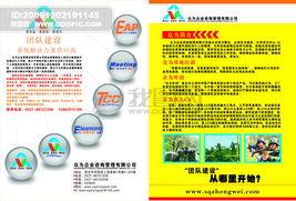 ...cs礼品卷 csol礼品卷 CS2 宣传单 宣传单设计 宣传单页 宣传单模板 ...