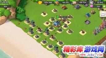 ...岛奇兵防御投弹兵阵型布阵攻略