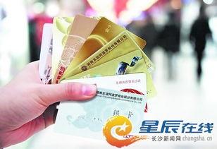 打折、买赠、VIP会员卡优惠办理、会员多倍积分……长沙各大商场的...