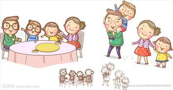 一家人卡通图片