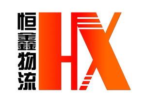 物流公司标志设计