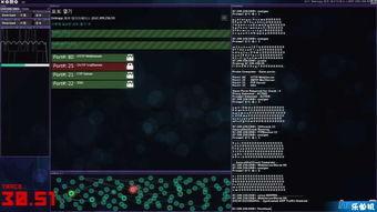 realhack是做什么的-屏还是自己电脑真的蓝屏了!还有重启过程的界面,也和Linux系统开...