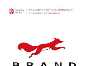 狐狸服装品牌企业标志设计logo设计
