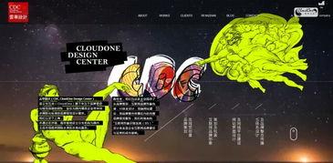 云华设计网站酷站欣赏