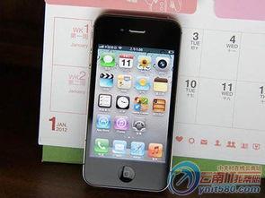 苹果iPhone 4S 手机-行货强机实惠购 苹果iPhone 4S报价2380