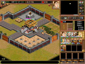 三国霸业中文版下载 三国霸业单机游戏下载