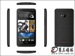 HTC One手机图片第1张 电信版新HTC One,双卡同时全球漫游不是梦...
