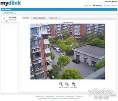 ...站随时随地查看监控画面-爱车安全随时看 D Link DCS 930L摄像头试...