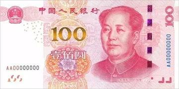 ...版第五套人民币100元纸币图案(正面图案)-无锡11月将发生的19件...