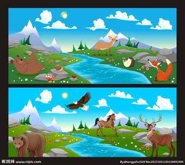 卡通动物风景插画图片