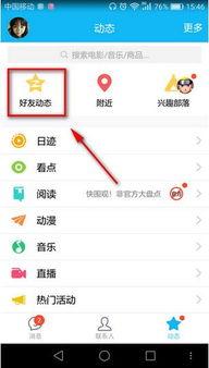 QQ空间整人红包打赏怎么玩 QQ空间整人红包打赏代码是什么
