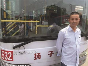 朱忠岚是南京扬子公交高新公司汽车六队532 路一名普通的公交车驾驶...