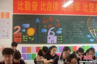 江苏今年36.04万人报名高考 减幅为8.27