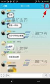 手机QQ群成员怎么排序