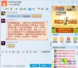 黄色网站名字-...少年沉溺QQ群色情直播一月花费五千元 哥哥痛心