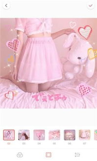 ...alette pink安卓下载 Palette Pink 安卓版v2.3.3