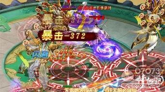 ...妖噬魂秒飞升 修仙记 境界玩法详解
