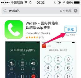 苹果手机接电话怎么录音
