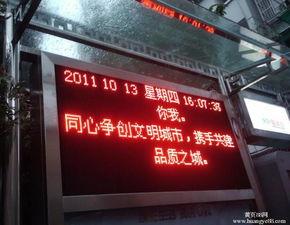 广州led平板灯