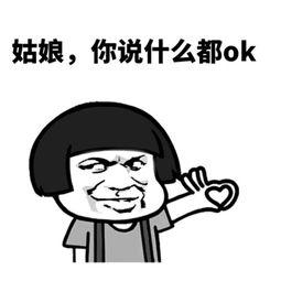 ...信表情包 撩妹QQ表情包 发表情fabiaoqing.com 表情