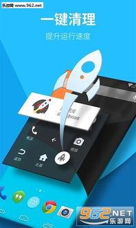 模拟苹果悬浮按钮app下载安装 模拟苹果悬浮按钮安卓手机版下载 乐游...