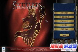 工人物语5 迷雾之桥 王者传奇 中文破解版下载