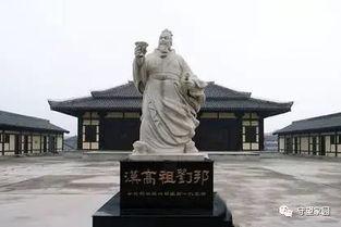 ...一亿 创立8个王朝 出了66位皇帝
