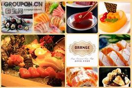 高烤日记-浏览(37)   仅需$168元,即可尊享原价268元的橙果国际百汇美食晚...