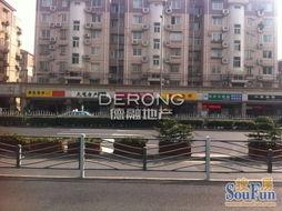 石龙路商铺出售, 徐汇区,上海南站,沿街餐饮旺铺,年租金20万 稀...