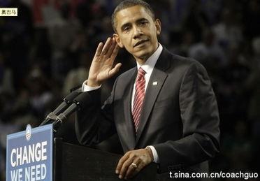 奥巴马演讲手势集